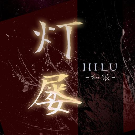 +HILU+
